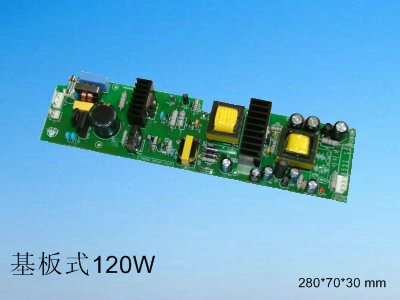 120w基板式开关电源